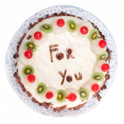 For You Cake 2pc